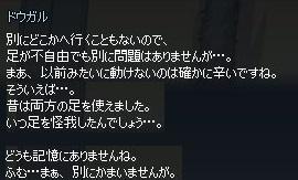 mabinogi_2019_01_04_002.jpg