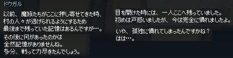 mabinogi_2019_01_04_013.jpg