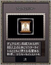 mabinogi_2019_01_04_019.jpg