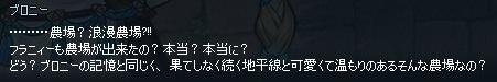 mabinogi_2019_01_05_003.jpg