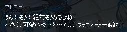 mabinogi_2019_01_05_007.jpg