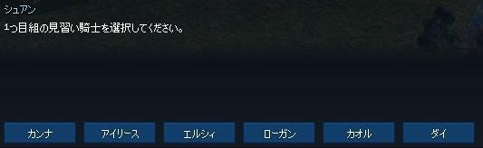 mabinogi_2019_01_14_003.jpg