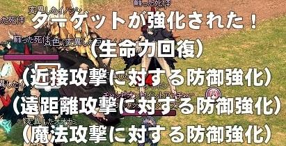 mabinogi_2019_01_14_010.jpg