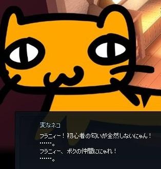 mabinogi_2019_01_21_001.jpg