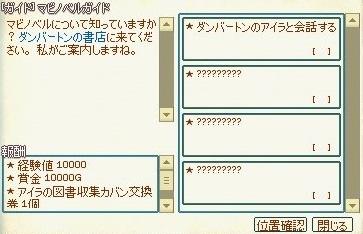 mabinogi_2019_01_21_006.jpg