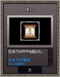 mabinogi_2019_01_23_001.jpg