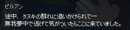 mabinogi_2019_01_24_012.jpg