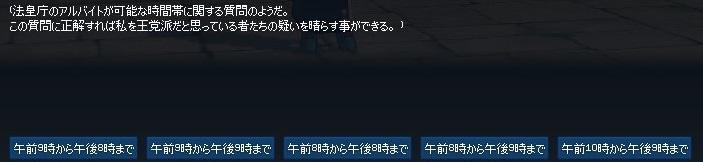 mabinogi_2019_01_25_003.jpg