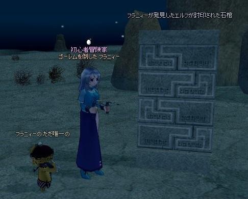 mabinogi_2019_01_27_002.jpg
