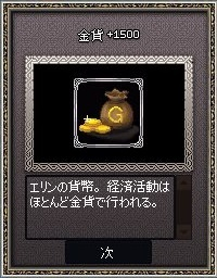 mabinogi_2019_01_27_006.jpg