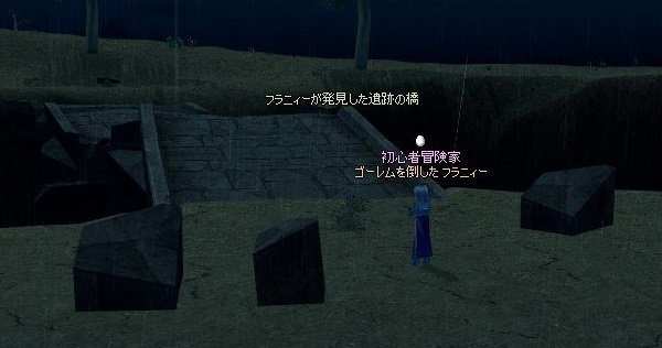 mabinogi_2019_01_30_015.jpg