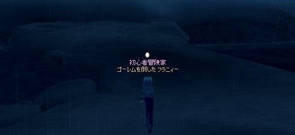 mabinogi_2019_01_30_017.jpg