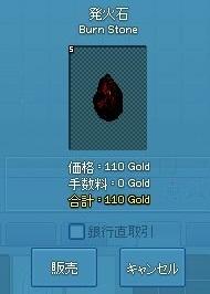 mabinogi_2019_01_31_011.jpg
