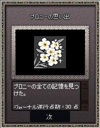 mabinogi_2019_02_08_003.jpg