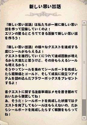 mabinogi_2019_02_08_005.jpg