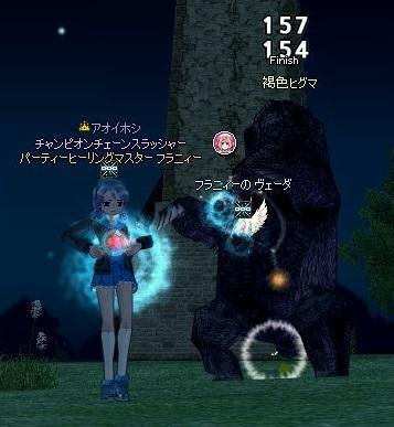 mabinogi_2019_02_12_007.jpg