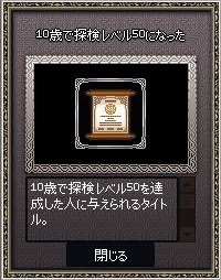 mabinogi_2019_02_16_004.jpg