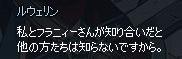 mabinogi_2019_02_18_005.jpg