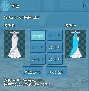 mabinogi_2019_02_27_010.jpg