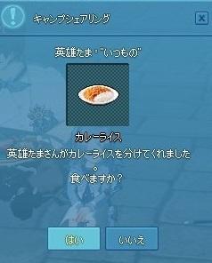 mabinogi_2019_03_14_006.jpg