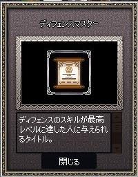 mabinogi_2019_03_15_004.jpg