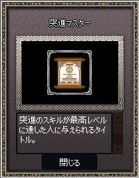 mabinogi_2019_03_16_001.jpg