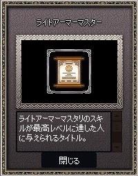 mabinogi_2019_03_19_003.jpg