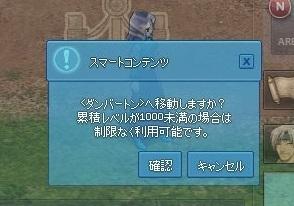 mabinogi_2019_03_20_001.jpg