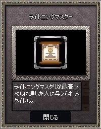 mabinogi_2019_03_25_003.jpg
