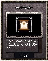 mabinogi_2019_03_26_002.jpg