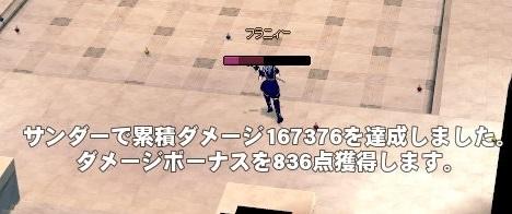mabinogi_2019_03_31_001.jpg