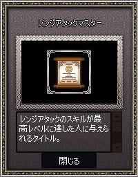 mabinogi_2019_04_08_002.jpg
