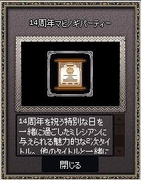 mabinogi_2019_04_18_011.jpg