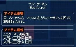 mabinogi_2019_04_18_012.jpg
