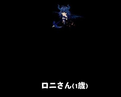 mabinogi_2019_04_18_013.jpg