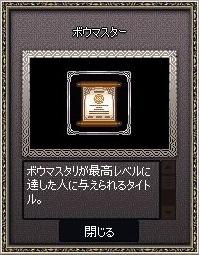 mabinogi_2019_04_18_026.jpg