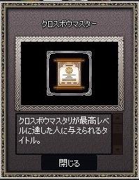 mabinogi_2019_04_25_005.jpg