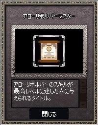 mabinogi_2019_04_25_008.jpg