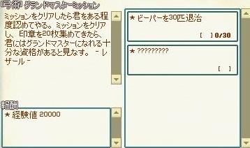 mabinogi_2019_04_27_008.jpg