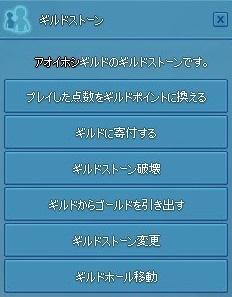 mabinogi_2019_05_02_002.jpg