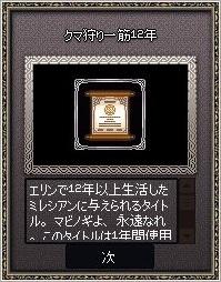 mabinogi_2019_05_04_001.jpg