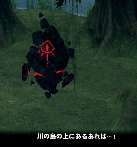 mabinogi_2019_05_04_011.jpg