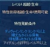 mabinogi_2019_05_07_006.jpg