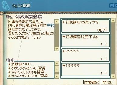 mabinogi_2019_05_10_003.jpg