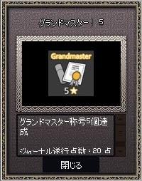 mabinogi_2019_05_12_002.jpg