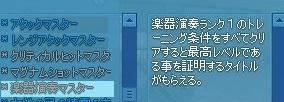 mabinogi_2019_05_18_002.jpg