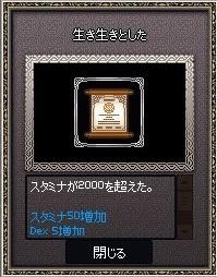 mabinogi_2019_05_19_003.jpg