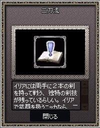 mabinogi_2019_05_27_012.jpg
