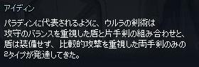 mabinogi_2019_05_27_014.jpg