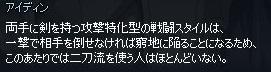 mabinogi_2019_05_27_015.jpg